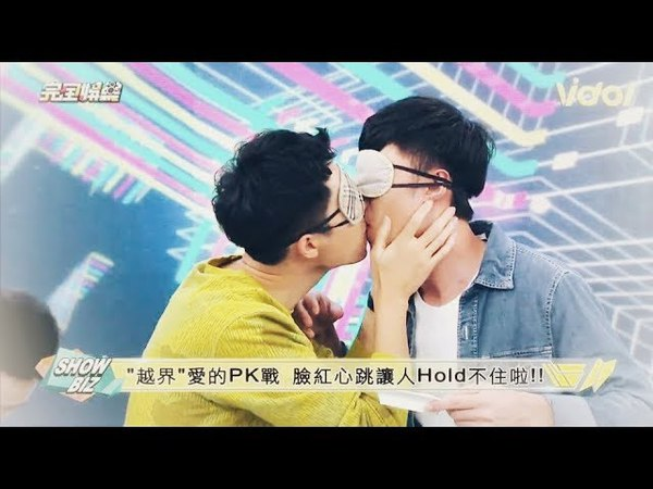 HISTORY 2 Can I love you in real life YuLing BoYu x MengLing