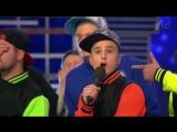 КВН 2014 - Плохая компания - Хип-хоп коллектив