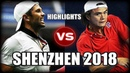 Fernando Verdasco vs Taro Daniel SHENZHEN 2018 Highlights