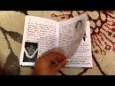 •Личный дневник Насти 4•