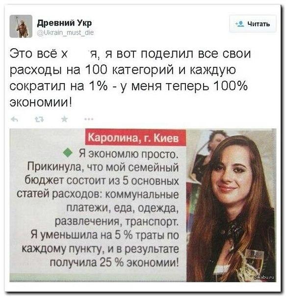 https://pp.vk.me/c543107/v543107276/707c/K3m-fGUmRrw.jpg