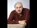 Почему умер Николай Левашов