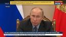 Новости на Россия 24 Путин горячие точки стали для некоторых просто выгодным бизнесом