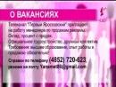 22.09.18 Локомотив Ярославль-Ска С.Петербург