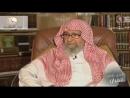 Шейх Салих ибн Фаузан аль-Фаузан. Хадж в Коране. Выпуск третий.