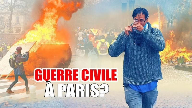 [11/12/2018] GILETS JAUNES : GUERRE CIVILE À PARIS?? ça tourne mal (vraiment!)