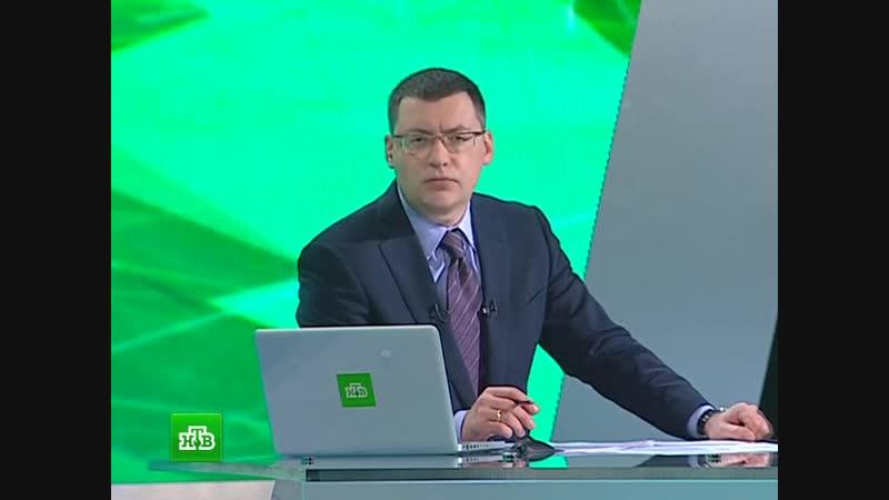 Сегодня Итоговая Программа НТВ 30 09 2012