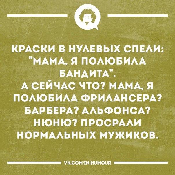 КРАСКИ МАМОЧКА Я ПОЛЮБИЛА БАНДИТА СКАЧАТЬ БЕСПЛАТНО