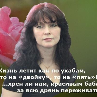 Вера Шелестова, 4 февраля 1971, Оленегорск, id19107882