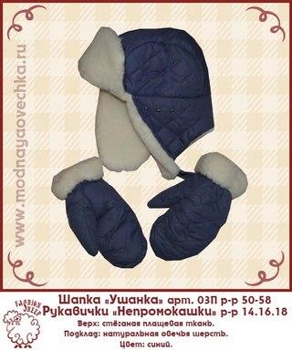 0a4660c99fa9 Модная овечка Тверь   ВКонтакте