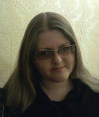 Natalya Knatko