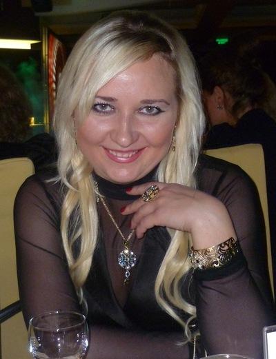 Марина Овчинникова, 19 марта , Ухта, id6849829