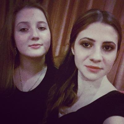 Кристина Авакимян, 11 августа 1995, Екатеринбург, id145820849