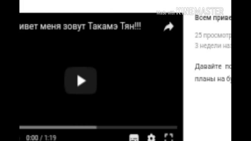 Анимешный канал подпишитест!РЕКЛАМНЫЙ РОЛИК!!