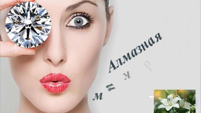 Кабинет эстетической и аппаратной косметологии