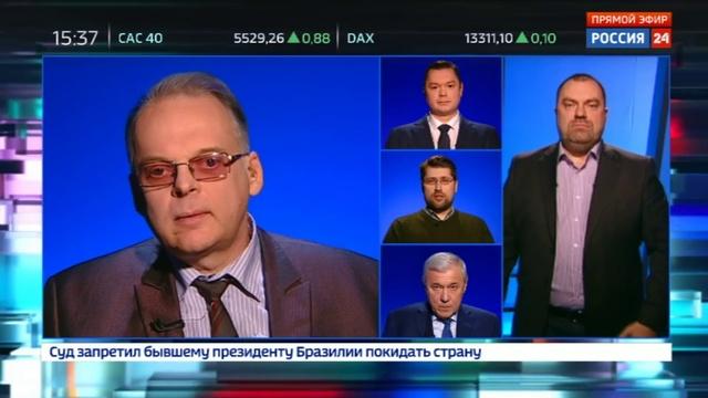 Новости на Россия 24 • Эксперты об итогах Давосского экономического форума