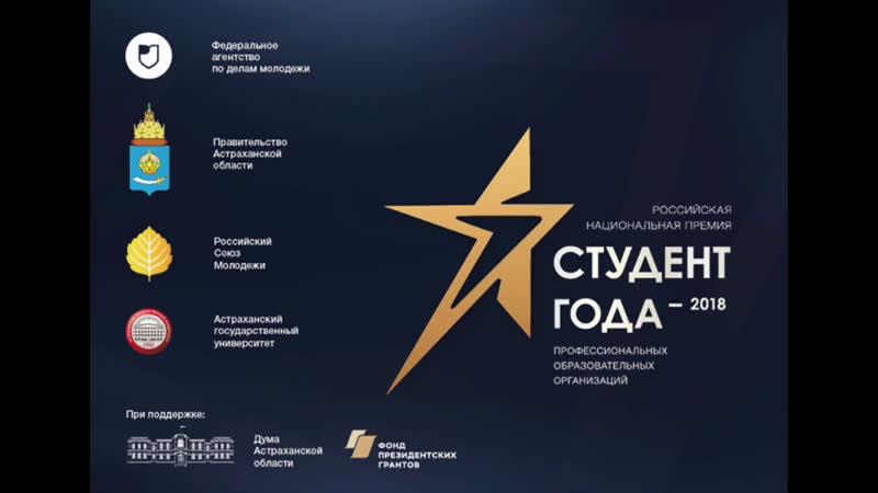 Live РСМ | Российская студенческая весна | Студвесна