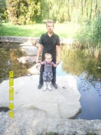Стьопа Левченко, 8 июня , Драбов, id68869031