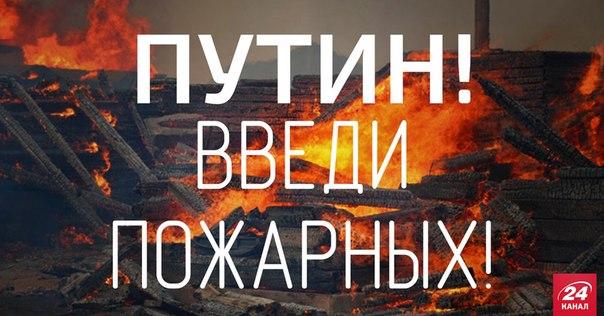 Обзоры новостей и интересных статей начиная с 26.05.2015 - Сторінка 36 HWluQYJuZ9Y