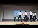 греческий танец Сиртаки ко дню учителя
