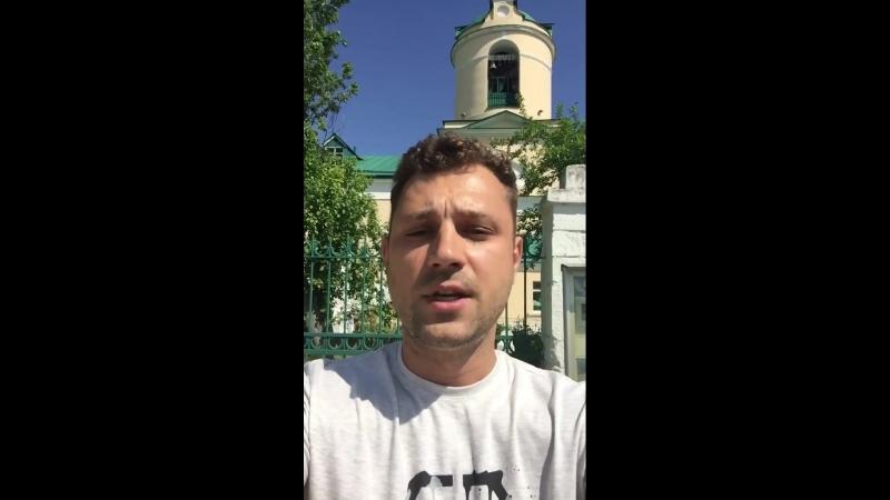 Никита Кузнецов поздравляет с днем Николая Чудотворца/гнездо пересмешника