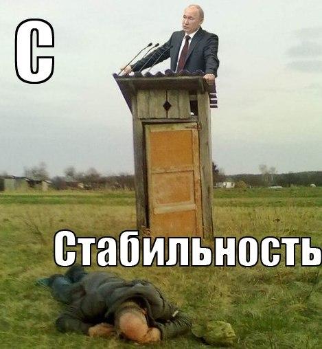 Кадровика Госпогранслужбы арестовали за взяточничество, - ГПУ - Цензор.НЕТ 7115