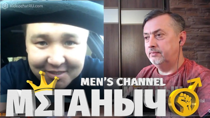 ГДЕ ТОНУТ КОРАБЛИ ⚤ мужской канал онлайн курс