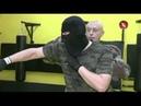 Защита против Ножа Бей или Беги Ножевой Бой Боевое Самбо Спецназа