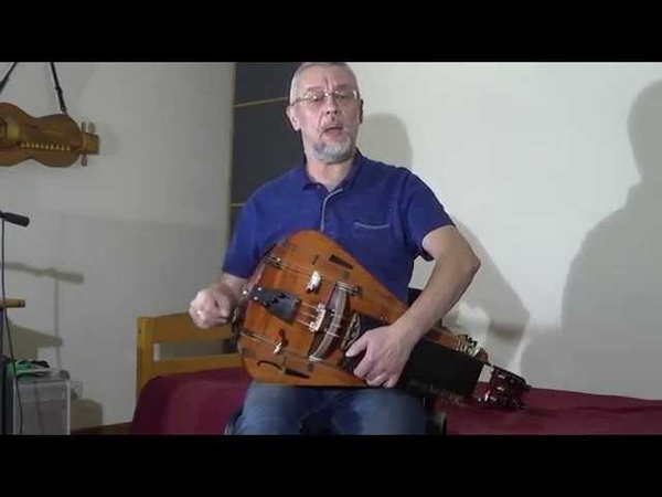 Nova Radost Christmas Carol Hurdy gurdy