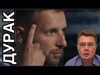 Украинцы опустили Парасюка ниже плинтуса в прямом эфире