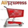 Aliexpress/Алиэкспресс
