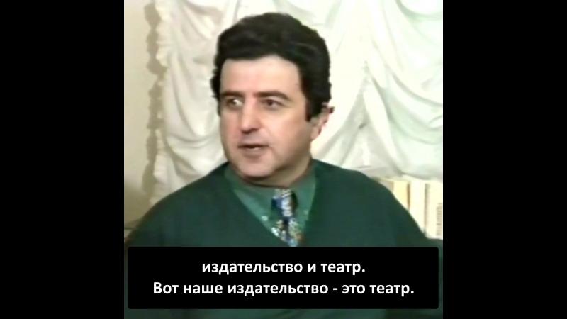 Передача Сигнальный экземпляр об издательстве СЛОВО | 1994 год