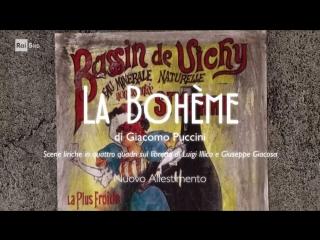 Giacomo Puccini - La Bohème / Богема (Viareggio, 2014) ita.sub.