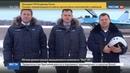 Новости на Россия 24 • Путину показали МиГ-35, оснащенный лазерным оружием