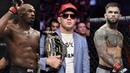 Джонс о бое с Леснаром, потасовка с участием Ковингтона, боец UFC 235 был на автопилоте