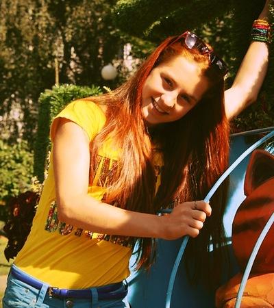 Анастасия Айдемирова, 26 августа 1998, Москва, id118259478