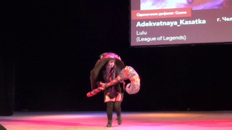 Косплеер Adekvatnaya_Kasatka - Lulu (League of Legends)
