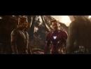 Мстители Война бесконечности – 2й финальный официальный трейлер Тор, Железный человек, Локи, Стражи Галактики, Танос, Пантера