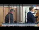 Россия 24 - Дальневосточный таможенник попался на перевозке шуб - Россия 24