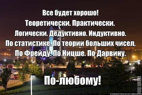 Крымским татарам нужна автономия только в составе Украины, - Джемилев - Цензор.НЕТ 84