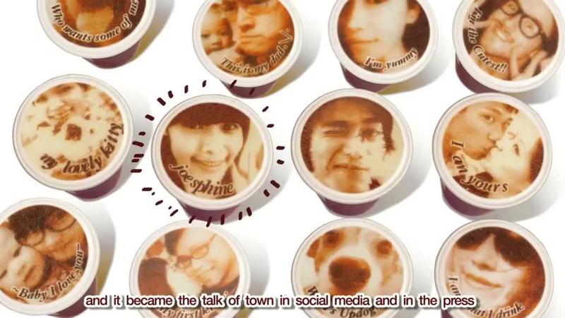 Кофе с портретом