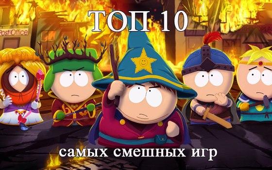 Топ 10 Игр Вконтакте - фото 9