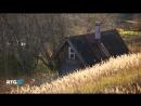 Природный парк «Вепсский лес» RTG TV HD
