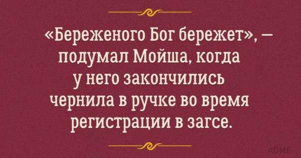 https://pp.vk.me/c7011/v7011442/1559c/3HE8WVOlKtM.jpg