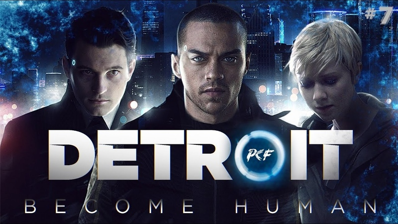 ЗЛАТКО \ Detroit: Become Human \ 7 \ PixelCakesFan