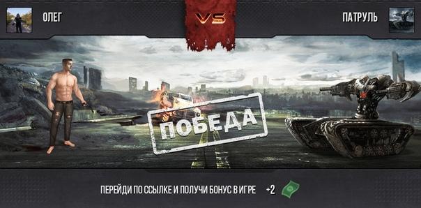 Олег Чернобай: Присоединяйся к сопротивлению https://vk.com/terminator_game#b7ec2d10010fcb7bce6c10676e9852b4d