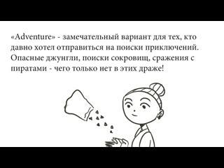 анимати-брендинг-1