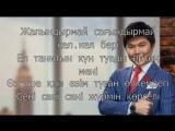 Ернар Айдар-