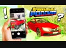 [TaGs Play Theme] НАЙДИ СВОЮ ТАЧКУ ПО ФОТОГРАФИИ или ОТДАЙ 2.3 млн. руб! - GTA: КРИМИНАЛЬНАЯ РОССИЯ (CRMP)