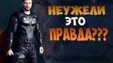 ХЕЛА ЖыВА, НОВЫЙ МЬЁЛЬНИР, мстители 4, теории. воин асгарда